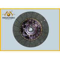 China 380 * 10 1312409020 ISUZU Clutch Disc Smaller Middle Shaft For FVR And LT MT Buses wholesale