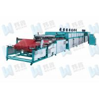 China Double Color Non Woven Screen Printing Machine / Fabric Screen Printing Machine wholesale