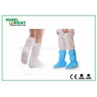 China Nonwoven Surgical Medical Boot Covers , Non Slip Waterproof Shoe Covers For Cleaning Room on sale