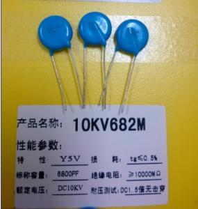 Buy cheap DC の電子コンデンサーの Led 運転者のための陶磁器の 682 のカーボン フィルム抵抗器 10kv 6800PF from wholesalers
