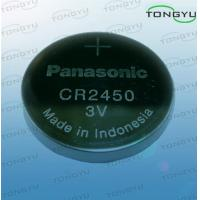 China Panasonic 3V 620mAh Lithium Coin Cell Battery , Primary Lithium Button Cell CR2450 Battery on sale