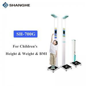 China Hospitals Accurate Folding Urkunde Child Weight Machine wholesale