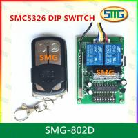 China SMG-802D RF Wireless 330MHz 433.92MHz SMC-5326p-3 DIP Switch Remote Control Receiver wholesale