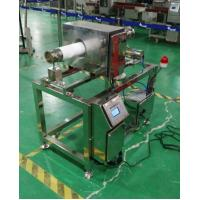 China Food Grade Industrial Metal Detector With Chinese & English Operation Menu on sale