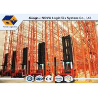 China Narrow Aisle Pallet Storage Shelves AS4080 wholesale