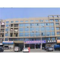 Zhangjiagang Bestran Technology Co.,Ltd