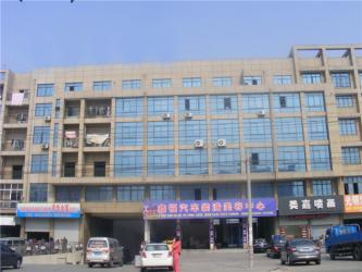 Zhangjiagang Bestran Technology Co.,Ltd