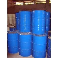 China Isopropylamine 70% wholesale