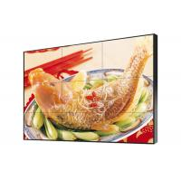 China Hospital Interactive 3 X 3 Video Wall , 46 Inch Multi Touch Wall Display on sale