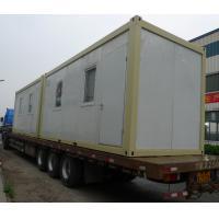 Housespace Prefab Co.Ltd