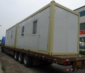 Housespace Prefab Co.Ltd