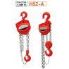 China hsz manual chain hoist wholesale