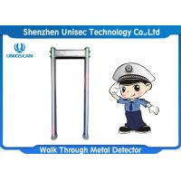 Buy cheap Outdoor Door Frame Metal Detector 6/12/18 Zones For Security Inspection from wholesalers