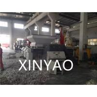China Top Feed Recycle Plastic Crusher Machine / Plastic Recycling Equipment Automatic wholesale
