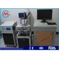 China Desktop Fiber Laser Marking System For Jewelry / Ring Watch Marking High Performance wholesale