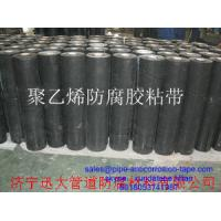 China Anticorrosive tape pipe wholesale