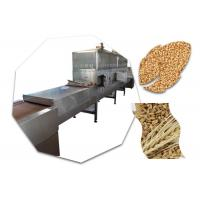 China Low Price 30KW Power Soybean Saveing Cost Microwave Drying Machinery on sale