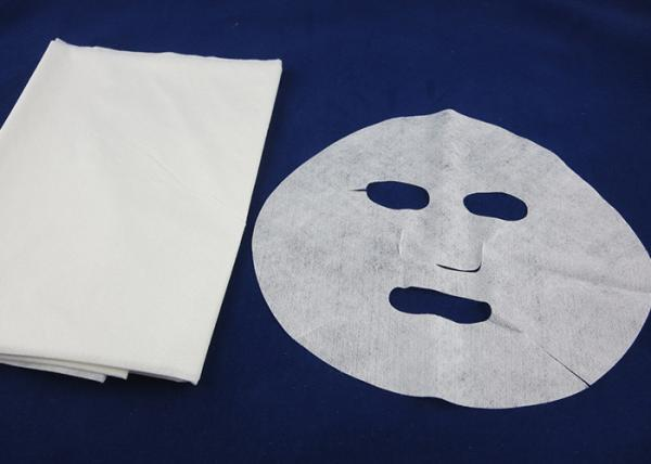 Quality Eco - Friendly Biodegradable Facial Mask Sheet Pack Anti - Static for sale
