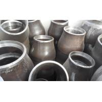 China ASTM A234 WPB carbon steel reducer wholesale