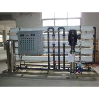 China RO water purification system/Water treatment system for pure water/ultrapure water wholesale