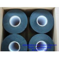 China Pipeline  inner Anticorrosive Tape wholesale