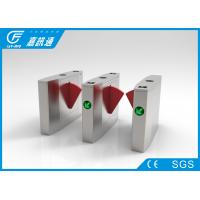 China Optical Pedestrian Gate Access Control  , Stainless Steel Turnstiles Facial Recoginition on sale