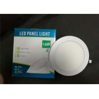 China 6000-6500K Round Recessed Led Panel Light 15W Light Weight 120 Degrees Beam Angle on sale