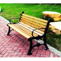 China classical Weight benches OLDA-8027 150*58*78CM wholesale