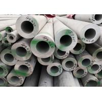 China Acid White  Seamless Stainless Steel Pipe Incoloy 800 Grade 6mm , 6.5mm wholesale