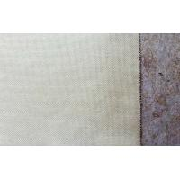 China Moisture - Proof White Soft Board Natural Plant Fiber For Home Furnishing / Cupboard on sale