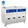 China máquina da limpeza ultra-sônica dos tanques 28kHz dois com filtro de óleo e sistema mais seco wholesale