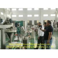 China Custom Made Stable Powder Filling Machine With High Efficiency wholesale