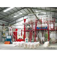 China Complete set of Maize grits machine with high quantity and competitive price on sale