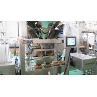 China Longan packing machine plastic box packaging for fresh fruit with multihead weigher wholesale