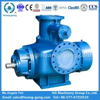 China China Huanggong Machinery Group Marine Twin Screw Pump 2HM7000-128 right inlet top outlet fuel crude oil transfer on sale