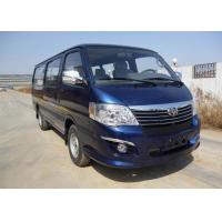 China Customized 6m 9-15 Seater Mini City Bus HIACE Type Euro II diesel Engine on sale