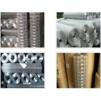 China Corrosion Resistance Square Wire Mesh , Low Carbon Steel 4x4 Welded Wire Mesh wholesale