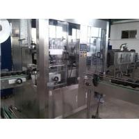 Buy cheap Big Bottle Mouth Shrink Sleeve Labeling Machine Waterproof Adjustable Cutter Head from wholesalers
