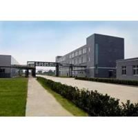 Shenzhen Simeiquan Biotechnology Co., Ltd.