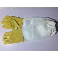 China Yellow Sheepskin Beekeeping Gloves With White Soft Ventilated Part White Elastic Cuff wholesale