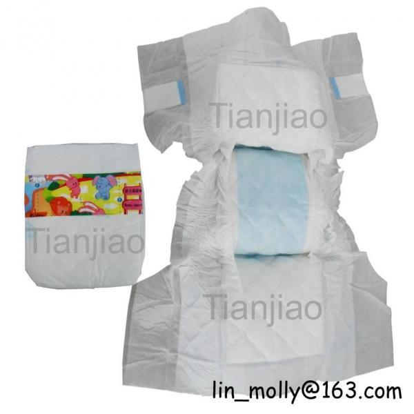 designer disper bag  baby diaper