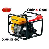 China Gasoline Water Pump Construction Machines DQ100KB-4G 3600rpm wholesale