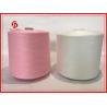 China Knotless , High Tenacity Spun Polyester Yarn 40/2 for making sewing thread wholesale