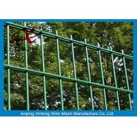 Buy cheap Acid - Resistant Double Wire Fence / Pool Security Fence Galvanized PVC Coated from wholesalers