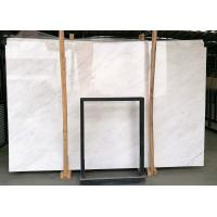China Orient white marble natural stone slab for project stone veneer . on sale