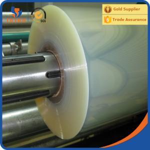 China Waterproof PET Based Positive Screen Printing Inkjet Transparency Film for Inkjet Plotter wholesale