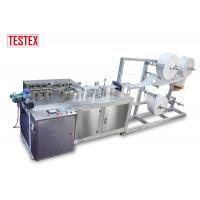 China Surgical Mask Production Line on sale