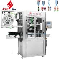 China Water Bottle Shrink Sleeve Labeling Machine With Steam Shrink Tunnel wholesale