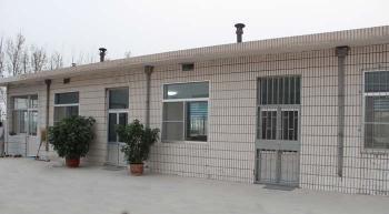 Longkou City Hongrun Packing Machinery Co., Ltd.