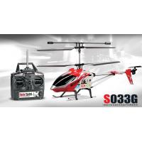 China RC Helicopter Toys -3.5 CH Radio Control Helicopter with Gyro (S033G) wholesale